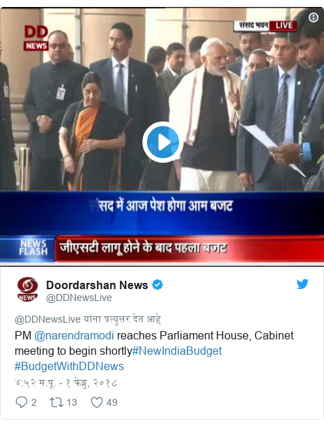 Twitter post by @DDNewsLive: PM @narendramodi reaches Parliament House, Cabinet meeting to begin shortly#NewIndiaBudget #BudgetWithDDNews