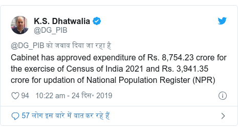 ट्विटर पोस्ट @DG_PIB: Cabinet has approved expenditure of Rs. 8,754.23 crore for the exercise of Census of India 2021 and Rs. 3,941.35 crore for updation of National Population Register (NPR)