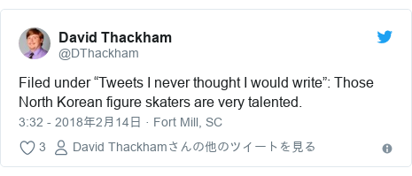 """Twitter post by @DThackham: Filed under """"Tweets I never thought I would write""""  Those North Korean figure skaters are very talented."""