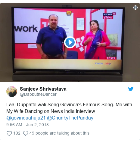 Twitter post by @DabbutheDancer: Laal Duppatte wali Song Govinda's Famous Song- Me with My Wife Dancing on News India Interview @govindaahuja21 @ChunkyThePanday
