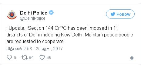டுவிட்டர் இவரது பதிவு @DelhiPolice