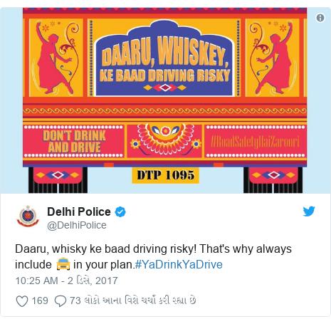 Twitter post by @DelhiPolice: Daaru, whisky ke baad driving risky! That's why always include 🚖 in your plan.#YaDrinkYaDrive