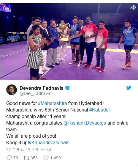 Twitter post by @Dev_Fadnavis: Good news for #Maharashtra from Hyderabad !Maharashtra wins 65th Senior National #Kabaddi championship after 11 years!Maharashtra congratulates @RishankDevadiga and entire team.We all are proud of you! Keep it up!#KabaddiNationals