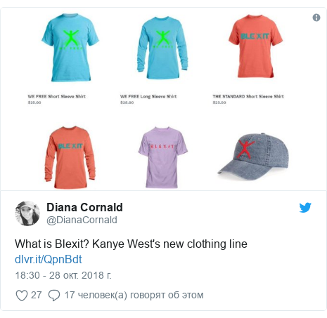 Twitter пост, автор: @DianaCornald: What is Blexit? Kanye West's new clothing line