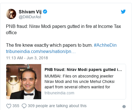 Twitter post by @DilliDurAst: PNB fraud  Nirav Modi papers gutted in fire at Income Tax office The fire knew exactly which papers to burn. #AchheDin