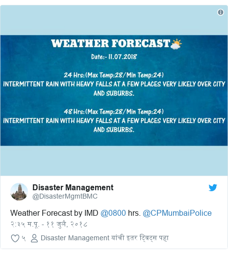 Twitter post by @DisasterMgmtBMC: Weather Forecast by IMD @0800 hrs. @CPMumbaiPolice