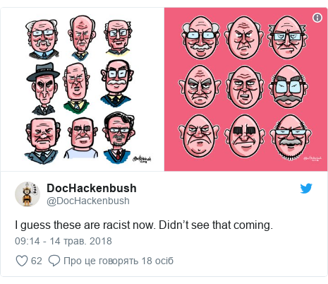 Twitter допис, автор: @DocHackenbush: I guess these are racist now. Didn't see that coming.