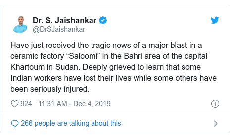 """Twitter post by @DrSJaishankar: Have just received the tragic news of a major blast in a ceramic factory """"Saloomi"""" in the Bahri area of the capital Khartoum in Sudan. Deeply grieved to learn that some Indian workers have lost their lives while some others have been seriously injured."""