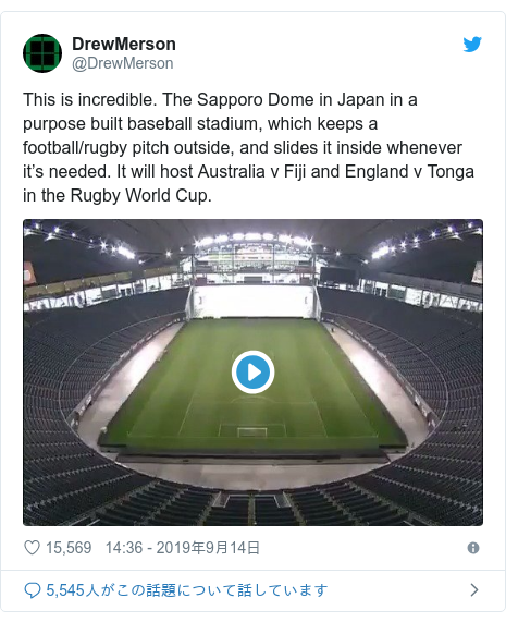 Twitter post by @DrewMerson: This is incredible. The Sapporo Dome in Japan in a purpose built baseball stadium, which keeps a football/rugby pitch outside, and slides it inside whenever it's needed. It will host Australia v Fiji and England v Tonga in the Rugby World Cup.