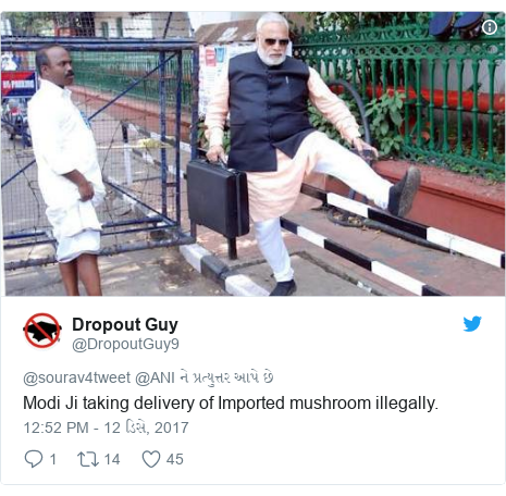 Twitter post by @DropoutGuy9: Modi Ji taking delivery of Imported mushroom illegally.