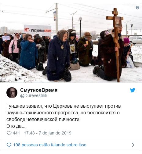 Twitter post de @Durevestnik: Гундяев заявил, что Церковь не выступает против научно-технического прогресса, но беспокоится о свободе человеческой личности.Это да...