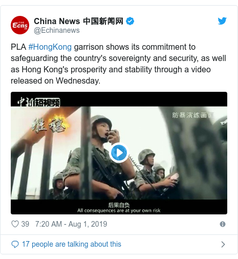 Twitter post by @Echinanews: PLA #HongKong garrison shows its commitment to safeguarding the country's sovereignty and security, as well as Hong Kong's prosperity and stability through a video released on Wednesday.