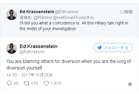 Twitter post by @EdKrassen: You are blaming others for diversion when you are the king of diversion yourself.