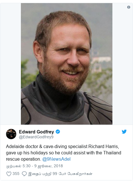 டுவிட்டர் இவரது பதிவு @EdwardGodfrey9: Adelaide doctor & cave-diving specialist Richard Harris, gave up his holidays so he could assist with the Thailand rescue operation. @9NewsAdel