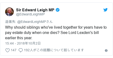 Twitter post by @EdwardLeighMP: Why should siblings who've lived together for years have to pay estate duty when one dies? See Lord Lexden's bill earlier this year.