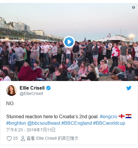 Twitter 用户名 @EllieCrisell: NO. Stunned reaction here to Croatia's 2nd goal. #engcro 🏴🇭🇷 #brighton @bbcsoutheast #BBCEngland #BBCworldcup