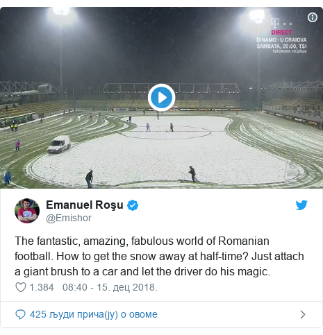 Twitter post by @Emishor: The fantastic, amazing, fabulous world of Romanian football. How to get the snow away at half-time? Just attach a giant brush to a car and let the driver do his magic.
