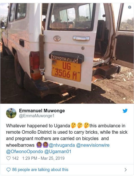 Twitter ubutumwa bwa @EmmaMuwonge1: Whatever happened to Uganda🤔🤔🤔this ambulance in remote Omollo District is used to carry bricks, while the sick and pregnant mothers are carried on bicycles  and wheelbarrows 🙆🏾♀️🙆🏾♀️@ntvuganda @newvisionwire @OfwonoOpondo @Ugaman01