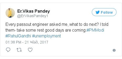 Twitter post by @ErVikasPandey1: Every passout engineer asked me, what to do next? I told them- take some rest good days are coming.#PMModi #RahulGandhi #unemployment