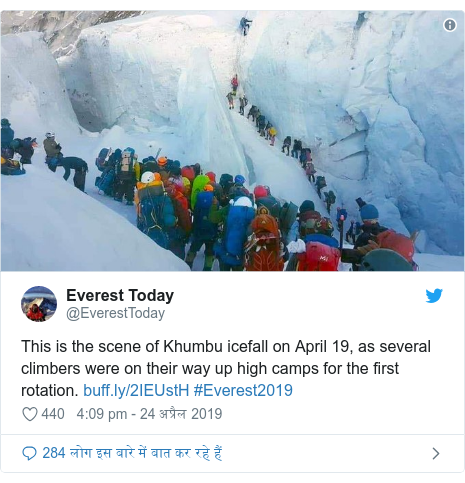 ट्विटर पोस्ट @EverestToday: This is the scene of Khumbu icefall on April 19, as several climbers were on their way up high camps for the first rotation.  #Everest2019