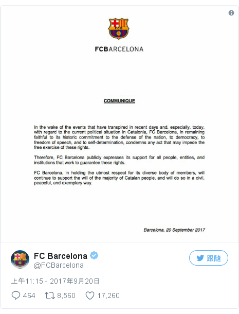 Twitter 用戶名 @FCBarcelona: pic.twitter.com/j8hNbQb94a