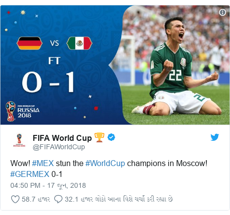Twitter post by @FIFAWorldCup: Wow! #MEX stun the #WorldCup champions in Moscow! #GERMEX 0-1