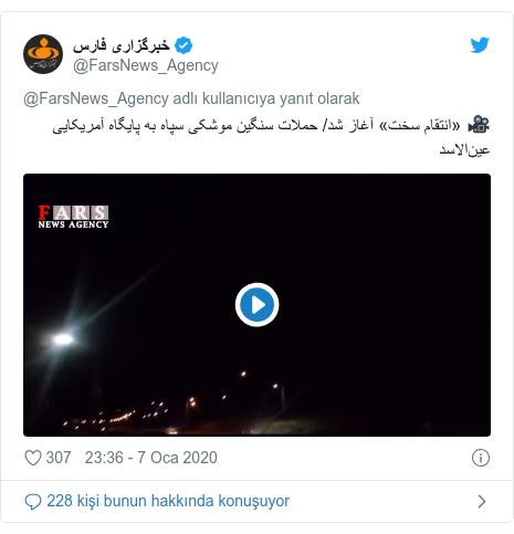 @FarsNews_Agency tarafından yapılan Twitter paylaşımı: 🎥 «انتقام سخت» آغاز شد/ حملات سنگین موشکی سپاه به پایگاه آمریکایی عینالاسد