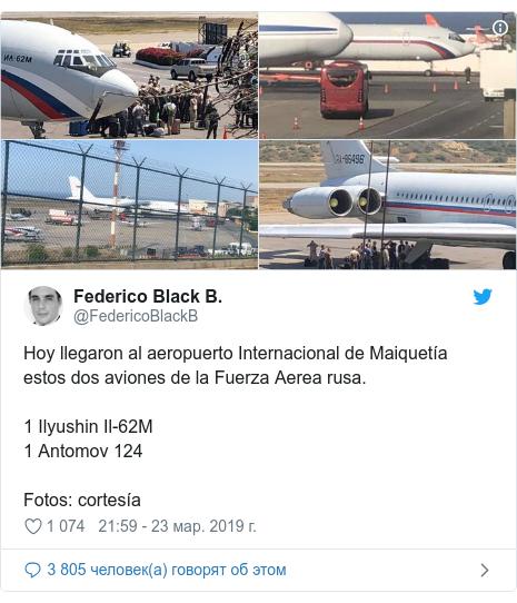 Twitter пост, автор: @FedericoBlackB: Hoy llegaron al aeropuerto Internacional de Maiquetía estos dos aviones de la Fuerza Aerea rusa.1 Ilyushin Il-62M1 Antomov 124Fotos  cortesía