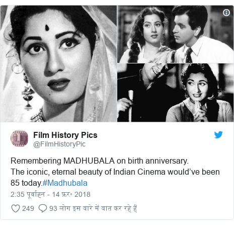 ट्विटर पोस्ट @FilmHistoryPic: Remembering MADHUBALA on birth anniversary.The iconic, eternal beauty of Indian Cinema would've been 85 today.#Madhubala
