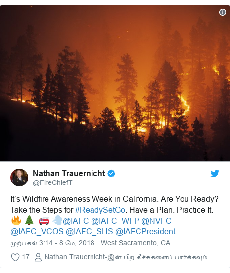 டுவிட்டர் இவரது பதிவு @FireChiefT: It's Wildfire Awareness Week in California. Are You Ready? Take the Steps for #ReadySetGo. Have a Plan. Practice It. 🔥 🌲  🚒 💨@IAFC @IAFC_WFP @NVFC @IAFC_VCOS @IAFC_SHS @IAFCPresident