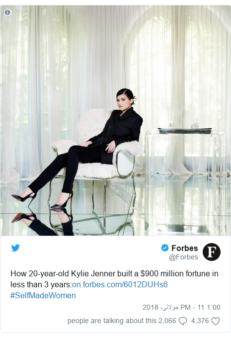 ٹوئٹر پوسٹس @Forbes کے حساب سے: How 20-year-old Kylie Jenner built a $900 million fortune in less than 3 years  #SelfMadeWomen