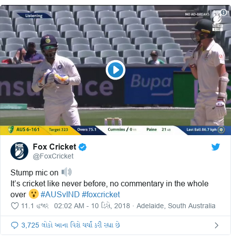 Twitter post by @FoxCricket: Stump mic on 🔊It's cricket like never before, no commentary in the whole over 😮 #AUSvIND #foxcricket