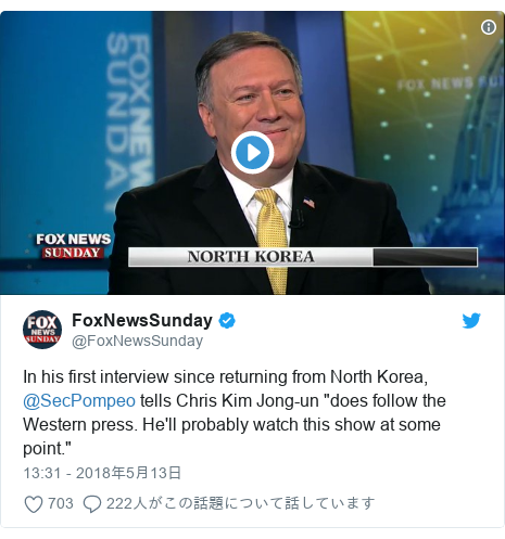 """Twitter post by @FoxNewsSunday: In his first interview since returning from North Korea, @SecPompeo tells Chris Kim Jong-un """"does follow the Western press. He'll probably watch this show at some point."""""""