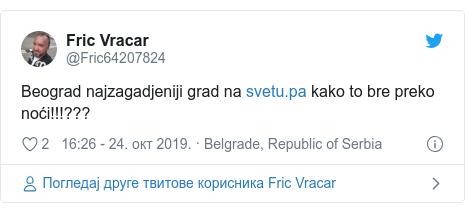 Twitter post by @Fric64207824: Beograd najzagadjeniji grad na  kako to bre preko noći!!!???