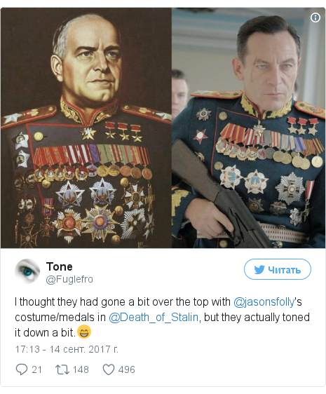 Twitter пост, автор: @Fuglefro: I thought they had gone a bit over the top with @jasonsfolly's costume/medals in @Death_of_Stalin, but they actually toned it down a bit.😁 pic.twitter.com/Y0ewqJOAcx
