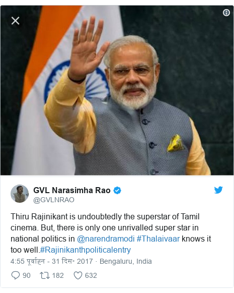 ट्विटर पोस्ट @GVLNRAO: Thiru Rajinikant is undoubtedly the superstar of Tamil cinema. But, there is only one unrivalled super star in national politics in @narendramodi #Thalaivaar knows it too well.#Rajinikanthpoliticalentry