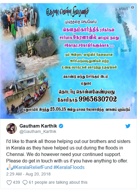 Twitter post by @Gautham_Karthik: I'd like to thank all those helping out our brothers and sisters in Kerala as they have helped us out during the floods in Chennai. We do however need your continued support. Please do get in touch with us if you have anything to offer. 🙏🏻#KeralaReliefFund #KeralaFloods