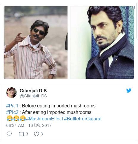 Twitter post by @Gitanjali_DS: #Pic1   Before eating imported mushrooms #Pic2   After eating imported mushrooms😂😂😂#MashroomEffect #BattleForGujarat
