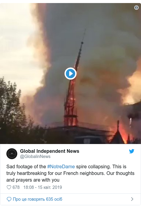 Twitter допис, автор: @GlobalinNews: Sad footage of the #NotreDame spire collapsing. This is truly heartbreaking for our French neighbours. Our thoughts and prayers are with you