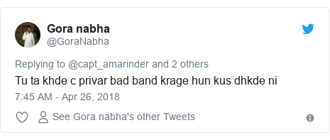 Twitter post by @GoraNabha: Tu ta khde c privar bad band krage hun kus dhkde ni