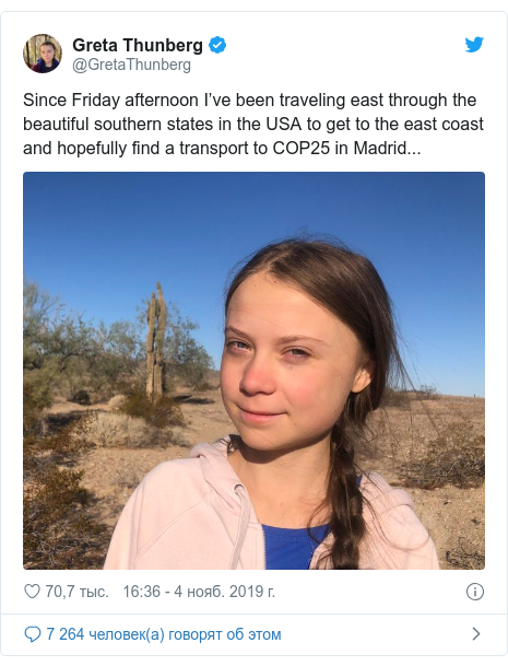 Twitter пост, автор: @GretaThunberg: Since Friday afternoon I've been traveling east through the beautiful southern states in the USA to get to the east coast and hopefully find a transport to COP25 in Madrid...