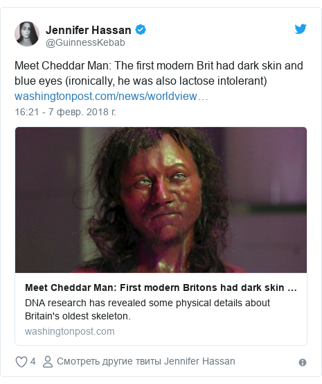 Twitter пост, автор: @GuinnessKebab: Meet Cheddar Man  The first modern Brit had dark skin and blue eyes (ironically, he was also lactose intolerant)