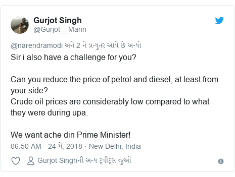 Twitter post by @Gurjot__Mann: Sir i also have a challenge for you?Can you reduce the price of petrol and diesel, at least from your side?Crude oil prices are considerably low compared to what they were during upa.We want ache din Prime Minister!