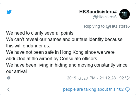 ٹوئٹر پوسٹس @HKsisters6 کے حساب سے: We need to clarify several points We can't reveal our names and our true identity because this will endanger us.We have not been safe in Hong Kong since we were abducted at the airport by Consulate officers.We have been living in hiding and moving constantly since our arrival.