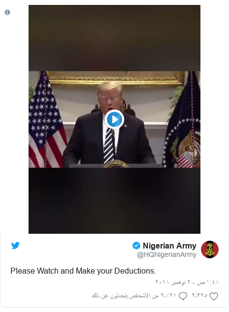 تويتر رسالة بعث بها @HQNigerianArmy: Please Watch and Make your Deductions.