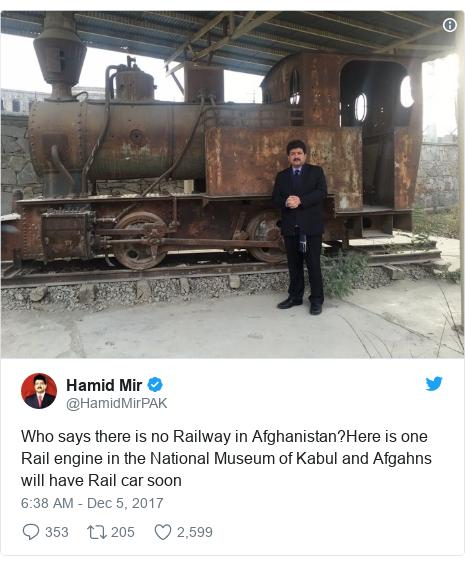 د @HamidMirPAK په مټ ټویټر  تبصره : Who says there is no Railway in Afghanistan?Here is one Rail engine in the National Museum of Kabul and Afgahns will have Rail car soon