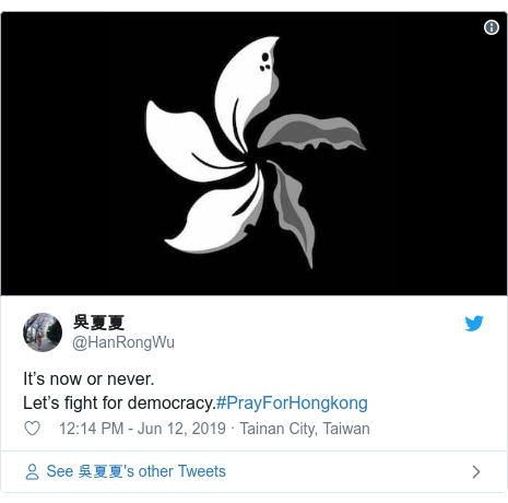 Twitter post by @HanRongWu: It's now or never.Let's fight for democracy.#PrayForHongkong