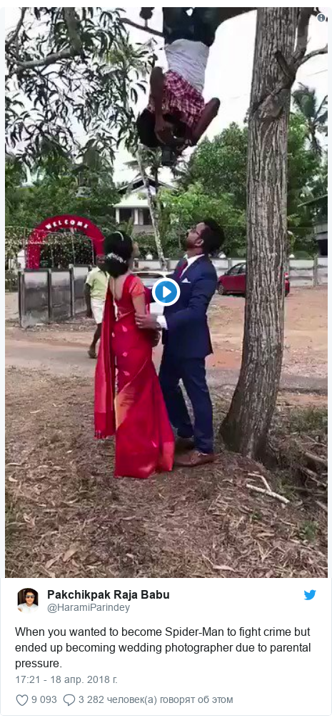 Twitter post by @HaramiParindey: When you wanted to become Spider-Man to fight crime but ended up becoming wedding photographer due to parental pressure.