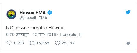 ट्विटर पोस्ट @Hawaii_EMA: NO missile threat to Hawaii.