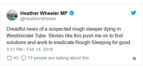rough porn bbc
